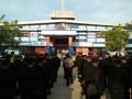 Polres  Dan Kodim 0812 Lamongan Menggelar Apel Pengamanan Di Stadiun Surajaya Lamongan